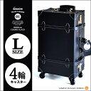 「マツコの知らない世界」で紹介されました。HANAism ブラック/黒トランクケース トランクキャリー Lサイズ4輪 キャリーケース レトロ アンティーク レザートランクキャリー レザーキャリーケース 旅行用 旅行 ビジネス