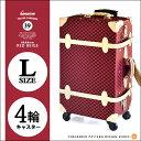 「マツコの知らない世界」で紹介されました。スーツケース HANAism トランクケース トランクキャリー Lサイズ4輪 [39/レッド・ベージュ] トランクキャリー 21インチ 人気ブランド ハナイズム レトロ キャリーケース かわいい キャリーバッグ