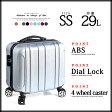 シルバー スーツケース 機内持ち込み 可 [tk17] 超軽量 16インチ ssサイズ キャリーケース おしゃれ かわいい 出張用 旅行バック 2日 3日 新作 10P03Dec16