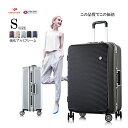 (SS)スーツケース [1503] Sサイズ 強化アルミフレ...