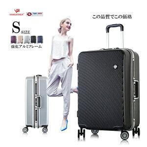 9edc694cd7 (SS)スーツケース [1503] Sサイズ 強化アルミフレーム TSAロック vangather