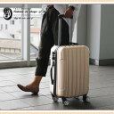 【7月毎日20時から15%OFFクーポン】スーツケース 【シャンパン】...