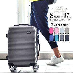 5ebe4f057f 50L 機内持ち込み|スーツケース・キャリーケース 通販・価格比較 - 価格.com