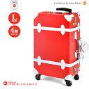 「マツコの知らない世界」で紹介されました。スーツケース HANAism トランクケース トランクキャリー Lサイズ4輪 [08/カーマインレッド×クールホワイ ト] キャリーケース レトロ アンティーク レザートランクキャリー TSAロックアップグレード