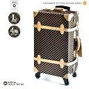 【割引クーポン配布中】「マツコの知らない世界」で紹介されました。スーツケース HANAism トランクケース トランクキャリー Lサイズ4輪 [40/ゴールド・ベージュ] トランクキャリー 21インチ ハナイズム レトロ キャリーケース キャリーバッグ TSAロックアップグレード