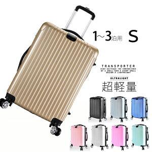 ef0acac33d 【6月毎日20時から20%OFFクーポン】スーツケース キャリーケース キャリーバッグ 機内持ち込み 可 [DJ00220] 超軽量 sサイズ  おしゃれ かわいい ~50リット.