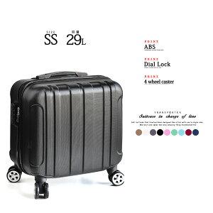 c102931e09 【7月毎日20時から15%OFFクーポン】ブラック スーツケース 機内持ち込み 可 [tk17] 超軽量 16インチ ssサイズ キャリーケース  おしゃれ かわいい 出張用 旅行.