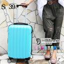 【6月毎日20時から20%OFFクーポン】スーツケース キャリーケース...