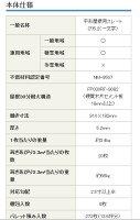 【即納】屋根材カラーベストコロニアルクアッド本体1梱包(8枚入)<小売価格40%OFF>KMEWケイミュー製屋根新築・リフォーム工事に!