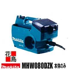 掃除機・クリーナー, 高圧洗浄機 2 MAKITA MHW080DZK