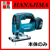 マキタ新商品201404