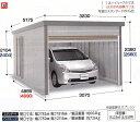 イナバガレージ ガレーディア GR−148S スタンダード 一般型 軽・小型自動車クラスの駐車...