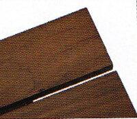 木サーモンウッド(ポプラ)使用デザイナーズインテリア家具