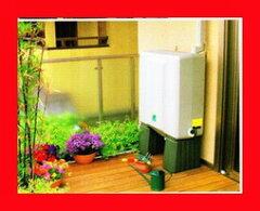雨水タンク  家庭園芸・庭園の水やりに!【送料無料】セキスイ 『 Rainpot 雨水貯水槽 レ...