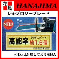 レシプロソーブレードBIM28部品番号:A-36479種類:バイメタル主要切断材料:鉄工・プラスチック全長/厚み:300/0.9※充電式レシプロソー4390D除く