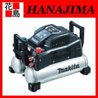 マキタmakita/エアコンプレッサAC461XGタンク容量:16L高圧・一般圧対応<現場作業電動工具>makita★