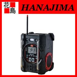 ★マックス 14.4V充電式オーディオ AJ-RD431 Bluetooth搭...
