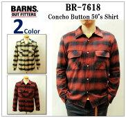 【送料無料】【BARNSOUTFITTERS/バーンズアウトフィッターズ】-BR-7618ConchoButton50'sSHIRT/コンチョボタン50'sシャツ-