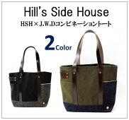 【送料無料】【HILL'SSIDEHOUSE/ヒルズサイドハウス】【日本製】-Hill'SSideHouse×J.W.Davisコンビネーショントート-