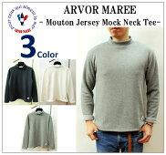 【送料無料】【ARVORMAREE/アルボーマレー】-MOUTONJERSEYMOCKNECKTEE/ムートンジャージーモックネックTシャツ-