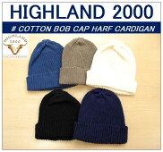 ��HIGHLAND2000/�ϥ����ɣ��������ۡ�MADEINENGLAND��-COTTONCABLEBOBCAP/���åȥ��֥��Ԥߥܥ֥���å�-
