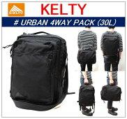 ��KELTY/����ƥ����ۡ�URBANBLACKLINE��-URBAN4WAYPACK/�����Х������ѥå�(30L)-