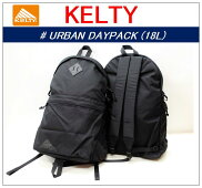 ��KELTY/����ƥ�����-URBANDAYPACK/�����Х�ǥ��ѥå�(18L)-
