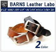 ��BarnsLeatherLabo/�С��쥶����ܡۡڥ�����쥶�����ѡ�-LE-4063���ӥå�������Хå���٥��-