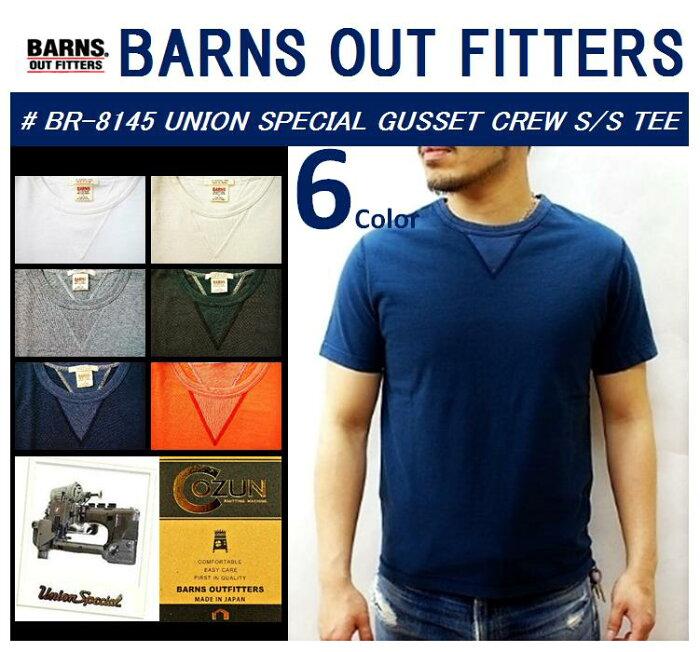 【送料無料】【BARNS OUTFITTERS/バーンズアウトフィッターズ】【再入荷】-BR-8145 UNION SPECIAL GUSSET CREW S/S TEE-