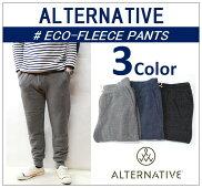 ��alternativeapparel/���륿�ʥƥ��֥��ѥ���-ECO-FLEECEPANTS/�����ե���ѥ��-