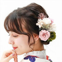 【髪飾りセット】ローズ3輪髪飾り成人式