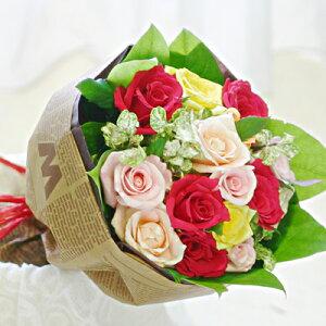 ミックスカラーのバラ15本のギフト用花束【ショートスケール】