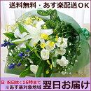 季節の生花のお供え花束