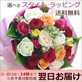 バラ花束 送料無料 バラ22本 誕生日にバラをプレゼント【父の日 誕生日 発表会 記念日 お祝い 出産祝い 新築祝い 送別会 お見舞い】