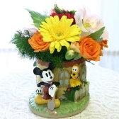 ディズニー(Desney)のキャラクター、ミッキーとプルートの器に花をアレンジしたフラワーギフト【フラワーアレンジメント】ミッキーマウス・ポット【誕生日や記念日のお祝いに/出産祝い、新築祝いのプレゼント/お見舞いに】【送料無料/あす楽対応】【RCPnewlife】