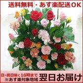 バラ30本と季節の花のフラワーアレンジメント(アレンジメントフラワー) 誕生日に薔薇をプレゼント【母の日 誕生日 発表会 記念日 お祝い 出産祝い 新築祝い 送別会 お見舞い】