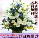 季節の生花をアレンジしたお供え花/フラワーアレンジメント