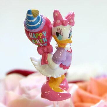 【フラワーギフト用オプション】ディズニー(Desney)キャラクターのバースデー・ピック/デイジー【誕生日(バースデイ)のお祝いに|誕生日プレゼント(バースデープレゼント)に|パーティーのお花に|出産祝いに|サプライズに】