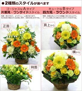 季節の花のアレンジ-選べるスタイル-