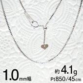 【ベネチアンプラチナチェーン】日本製《プラチナPT850》ネックレスチェーン単品1.0mm/45cmスライドアジャスター付レディース/メンズ/長さ調節可能プラチナネックレスチェーンのみプレゼントにもおすすめです!