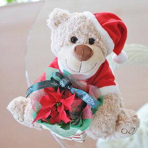 情熱とお祝いを表すポインセチアととっても可愛いサンタクロースのクマのぬいぐるみセット♪【...