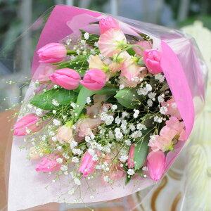 【送料無料】チューリップを中心に可愛らしい花束。レビューを書くだけでにカスミ草などの小花...