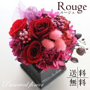 2015rouge-800