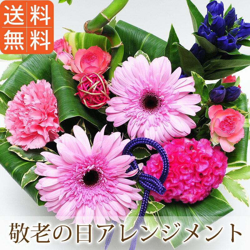 敬老アレンジメント 寿-kotobuki-