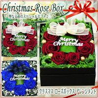 クリスマスローズボックスアレンジメント花宅配ギフト花キューピット加盟店誕生日記念日お祝い