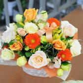 誕生日フラワーアレンジメント オレンジ ミックス お見舞いアレンジメント お見舞い花 フラワーアレンジメントギフト フラワーアレンジメントプレゼント フラワーアレンジメント配送 フラワーアレンジメント送料無料