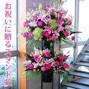 お祝い用スタンド花 フラワーギフトエーデルワイス花の贈り物 ...