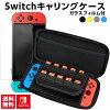 NintendoSwitchニンテンドー任天堂switchliteに対応ワイヤレスプロコンSwitchコントローラースイッチコントローラー無線接続任天堂switchliteに対応ワイヤレスプロコン