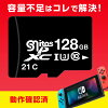 NintendoSWITCH対応マイクロSD128GBSDXCmicroSDXCカードUHS-IU3Class10GB