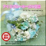 花ことば おすすめ プレゼント ホワイト